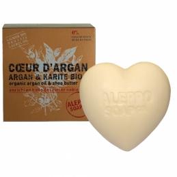 Coeur d'Argan Olive & karité bio - 200 Grs - ALEPPO