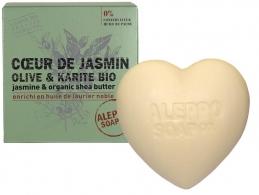 Coeur de Jasmin Olive & karité bio - 200 Grs - ALEPPO
