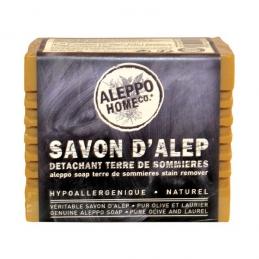 Savon d'Alep à la Terre de Sommières - Détachant linge - 250 grs - ALEPPO