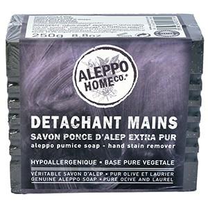 Savon détachant au savon d'Alep - 250 Grs - ALEPPO